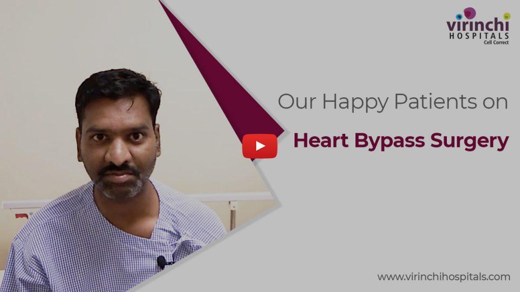 heart bypass surgery_