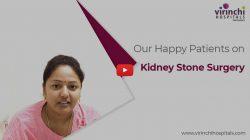 kidney stone surgery